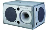Wharfedale PRO Force 3190