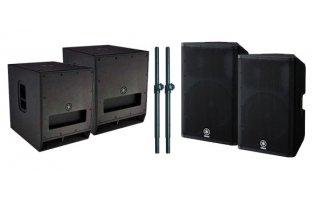 2x yamaha dxs 15 mkii dxr15 altavoz 15 subwoofer 15. Black Bedroom Furniture Sets. Home Design Ideas