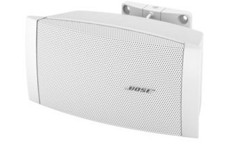 Bose DS 16 SE Blanco