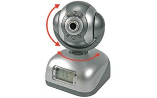 Camara Color RED IP - Autonoma