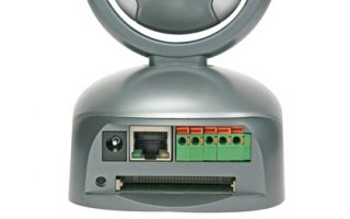 Imagenes de Camara Color RED IP - Autonoma
