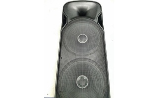 Imagenes de Party Light & Sound Party 215 LED MKii