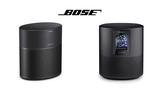 Diferencias Bose Home Speaker 300 y Bose Home Speaker 500