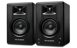 Nuevos monitores Multimedia M-audio